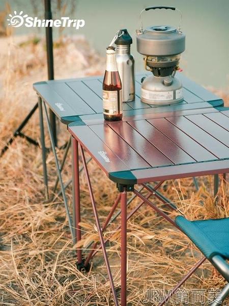 戶外鋁合金超輕便摺疊桌燒烤野餐桌家庭露營自駕游休閒摺疊桌 JRM簡而美YJT