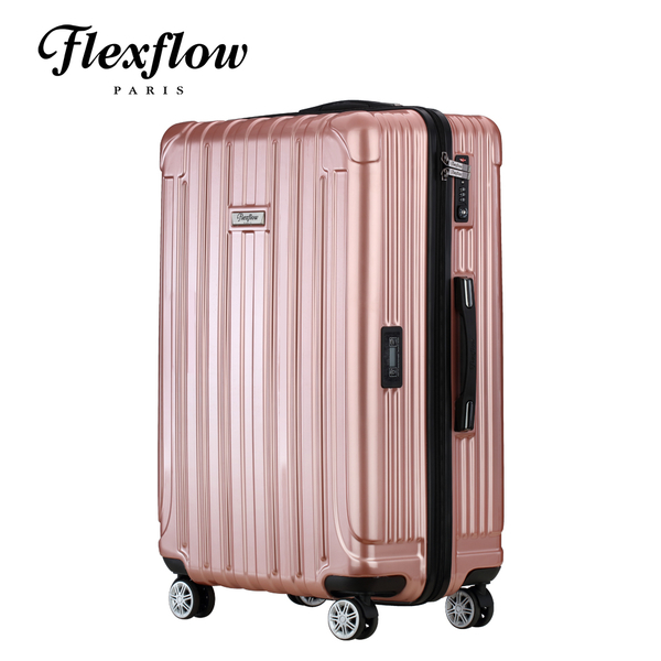 Flexflow 蘋果玫瑰金 29吋 智能測重防爆拉鍊旅行箱 里昂系列 29吋行李箱 【官方直營】