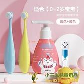 兒童牙刷1軟毛3超細6歲以上0嬰幼兒2乳牙一歲半10寶寶12牙膏4套裝【小玉米】