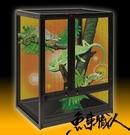 Oceana 宣龍【組合式爬蟲箱(DIY) 63*46*80cm】AL-648 兩棲 專業爬蟲箱 寵物缸 魚事職人