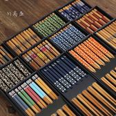 全館83折 川島屋 日式禮盒竹木筷子 出口日本筷子餐具5雙入