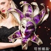 萬聖節威尼斯化妝舞會小丑面具全臉男成人女復古裝飾假面表演道具 可然精品