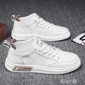 帆布鞋男 高幫加絨潮流帆布男鞋小白百搭休閒平板鞋新款潮鞋秋冬季白鞋 快速出貨