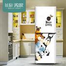 冰箱貼紙裝飾貼畫可移除空調貼畫翻新防水自粘【步行者戶外生活館】
