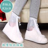 防雨鞋套 男女鞋套防水雨天防雪鞋套防滑加厚耐磨兒童戶外雨鞋套  母親節禮品