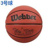 韋伯耐磨籃球幼兒園兒童成人訓練男女3-4-5-6-7號室內室外水泥地