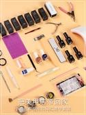 BK美甲工具套裝初學者全套專業開店做指甲油膠光療機燈家用全套裝 【快速出貨】