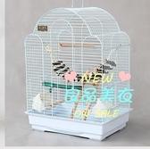鳥籠 玄鳳虎皮鸚鵡籠子豪華大型號鳥籠子別墅八哥籠大號牡丹鷯哥繁殖籠