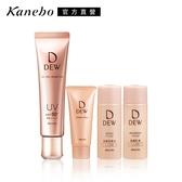 Kanebo 佳麗寶 DEW水潤防護美容液美肌精選組