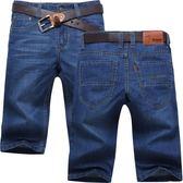 夏季牛仔短褲男超薄款五分褲子男士7七分馬褲寬鬆直筒5分休閒中褲 衣櫥の秘密