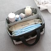 收納包 現貨 大容量 掛袋 媽咪包 分隔袋 收納袋 手提嬰兒尿布媽咪包【B035】米菈生活館