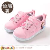 女童鞋 台灣製冰雪奇緣授權正版美型運動鞋 魔法Baby