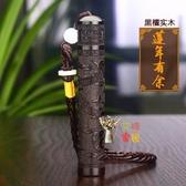 火折子 吹一吹古代檀木火摺子老式明火打火機充電創意個性吹氣抖音同款潮 7色