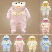 嬰兒連身衣秋冬季加厚抱衣新生兒哈衣兒童秋冬裝【奇趣小屋】