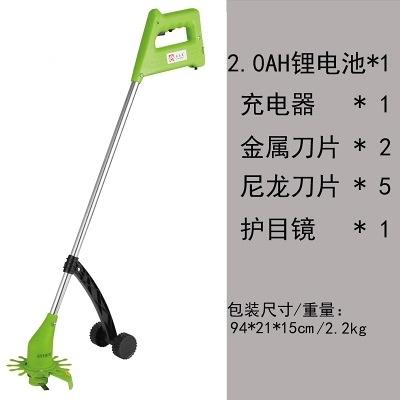 割草機 充電式電動割草機打草機家用除草機小型多功能草坪機【快速出貨】