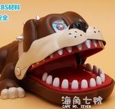 咬手指的大嘴巴鱷魚玩具咬手鯊魚咬手玩具拔牙親子整蠱玩具  海角七號