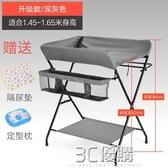 尿布台床多功能換護理台母嬰室操作台撫觸台便攜收納 雙十二免運