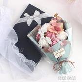 父親節香皂玫瑰花束仿真花媽媽生日禮物女送520情人節康乃馨肥皂花禮盒 韓語空間