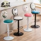 藝頌鐵藝升降吧台椅子酒吧桌椅現代簡約高腳吧凳創意前台復古吧椅 nms 樂活生活館