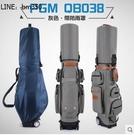 多功能! PGM 高爾夫球包 帶拖輪航空托運包 硬殼球帽 帶密碼鎖  (有防雨罩)4個顏色