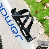 2個裝 山地自行車水壺架騎行單車放水水杯架通用【小檸檬3C】