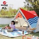 我飛戶外露營帳篷3-4人家庭公園兒童加厚防曬全自動速開速收帳篷MBS『「時尚彩紅屋」
