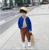 IVAN家童裝男童秋裝新品針織衫外套秋季毛衣開衫男衣服潮 海角七號