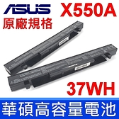 華碩 ASUS A41-X550A 原廠規格 電池 F550 F550C F550CA F550CC F550E F550EA F550L F550LA F550LB F550LC F550V F550VB