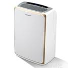 除濕機 百奧HD165A除濕機家用抽濕靜音臥室小型地下室吸濕器干衣防潮空氣 MKS韓菲兒