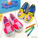 童鞋城堡-佩佩豬&喬治豬 室內室外休閒鞋 粉紅豬小妹 PG8504 桃/黃 (共二色)