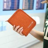 店慶優惠-多功能證件袋韓版護照夾證件包收納包機票夾保