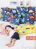 收納包 幼兒園裝被子的袋子防水被褥棉被收納袋專用兒童學生行李包手提袋  suger