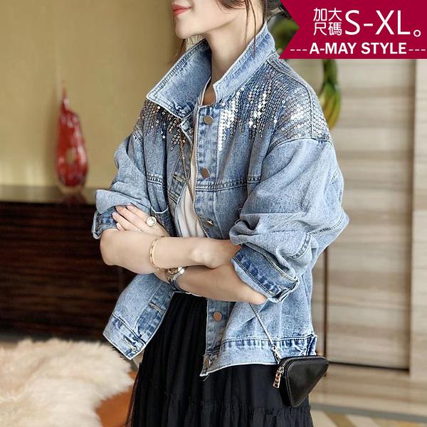 加大碼外套-璀璨亮片感寬鬆牛仔外套(S-XL)
