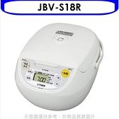 虎牌【JBV-S18R】10人份微電腦炊飯電子鍋 不可超取
