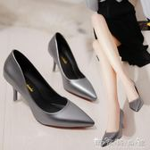 韓版尖頭鞋子職業工作鞋女士灰色高跟鞋性感細跟單鞋 晴天時尚館