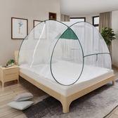 2米加大床蚊帳床單免安裝摺疊蒙古包室內外野營帳篷WY【八五折免運直出】