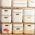 日式塑料收納筐桌面零食收納籃長方形整理置物盒廚房儲物籃【小獅子】