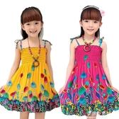 新款童裝女童純棉洋裝兒童沙灘裙中小童寶寶公主吊帶裙 伊莎gz