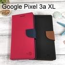 【My Style】撞色皮套 Google Pixel 3a XL (6 吋)