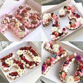 網紅數字字母蛋糕模具4寸6寸8寸10寸大號生日烘焙磨具視頻教學 英雄聯盟