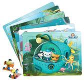拼圖海底小縱隊兒童拼圖40片紙質卡通3-4-6-7-8-9歲親子早教益智玩具(七夕禮物)