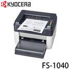 [富廉網] 京瓷 KYOCERA  FS-1040 單色雷射印表機