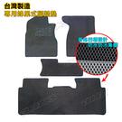 【愛車族購物網】EVA蜂巢腳踏墊 專用型汽車腳踏墊MITSUBISHI - 08 FORTIS (黑色、灰色 2色選擇)