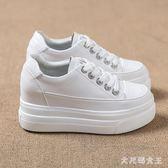 鬆糕鞋 小白鞋女新款百搭韓版厚底內增高單鞋 df1688【大尺碼女王】