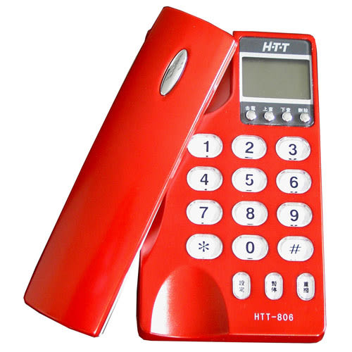 HTT來電顯示有線電話【愛買】