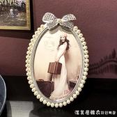 歐式擺臺相框復古金屬珍珠相框辦公室桌面創意婚紗照兒童照片相框 美眉新品