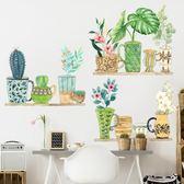 嚴選鉅惠限時八折小清新植物盆栽墻壁墻面裝飾品墻貼臥室房間溫馨貼紙自粘墻紙貼畫wy