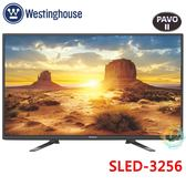 《特價》Westinghouse西屋 32吋HD液晶電視SLED-3256顯示器+視訊盒V-05