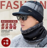毛線帽子男冬天針織帽韓版潮套頭帽休閒加絨加厚男士冬季保暖帽 伊衫風尚