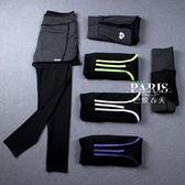 運動褲 健身瑜伽修身跑步運動彈力顯瘦假兩件速干透氣小腳褲 巴黎春天